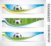 set of soccer  football ... | Shutterstock .eps vector #1059890456
