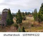 old burner in the lake... | Shutterstock . vector #1059894122