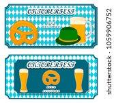 graphic logo for bar banner... | Shutterstock . vector #1059906752