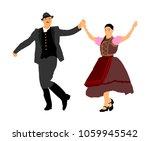 hungarian folk dancers couple... | Shutterstock .eps vector #1059945542