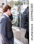 portrait of handsome man in... | Shutterstock . vector #1059982385