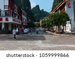 yangshuo  china   august 1 ... | Shutterstock . vector #1059999866
