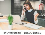the businesswoman phones at the ... | Shutterstock . vector #1060010582