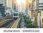bts sky train is running in... | Shutterstock . vector #1060013162