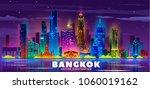 bangkok night skyline  thailand ...   Shutterstock .eps vector #1060019162