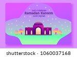 ramadan kareem. vector... | Shutterstock .eps vector #1060037168