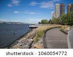 rocks between hudson river and...