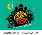 arabic islamic calligraphy of... | Shutterstock .eps vector #1060065245