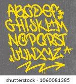 set street type calligraphy... | Shutterstock .eps vector #1060081385