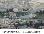 separation wall between the... | Shutterstock . vector #1060083896