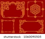 set of frames in chinese style. ... | Shutterstock . vector #1060090505
