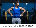 handsome young fit muscular... | Shutterstock . vector #1060105985