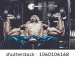 handsome young fit muscular...   Shutterstock . vector #1060106168