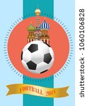 logo football cup 2018. graphic ... | Shutterstock .eps vector #1060106828