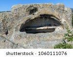 ruins of antique thracian...   Shutterstock . vector #1060111076
