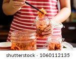 kimchi cabbage  korean food  ... | Shutterstock . vector #1060112135