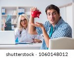 male patient angry at expensive ... | Shutterstock . vector #1060148012