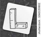 icon idea art fire sign | Shutterstock .eps vector #1060150802