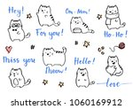 hand drawn funny cats... | Shutterstock .eps vector #1060169912