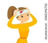 upset caucasian white woman... | Shutterstock .eps vector #1060196732