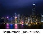 hong kong harbor view at night  | Shutterstock . vector #1060218356