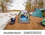 an elderly man tourist lies in... | Shutterstock . vector #1060220252