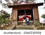offertory box of the japanese... | Shutterstock . vector #1060230506