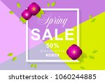 spring sale poster with flower... | Shutterstock .eps vector #1060244885