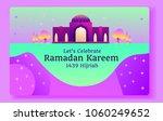 ramadan kareem. vector... | Shutterstock .eps vector #1060249652