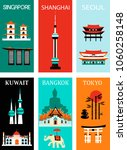 symbols of asia famous cities. | Shutterstock . vector #1060258148