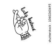 lucky bastard illustration... | Shutterstock .eps vector #1060260695