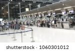 abstract blur of airport... | Shutterstock . vector #1060301012