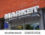 grocery store signage in... | Shutterstock . vector #106031426