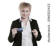 successful business woman... | Shutterstock . vector #1060321412