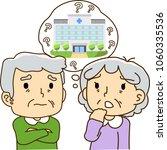 the elderly couple  hospital ... | Shutterstock .eps vector #1060335536