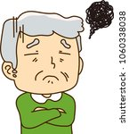 grandpa  disappointed  sorry | Shutterstock .eps vector #1060338038