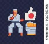 fighter of oriental martial...   Shutterstock .eps vector #1060353608