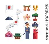 Japan Culture Pixel Art Icons...