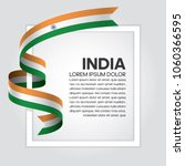 india flag background | Shutterstock .eps vector #1060366595