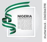 nigeria flag background | Shutterstock .eps vector #1060366598
