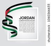 jordan flag background | Shutterstock .eps vector #1060366655