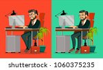 stressed out boss vector.... | Shutterstock .eps vector #1060375235