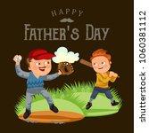 dad in baseballcap with ball... | Shutterstock . vector #1060381112