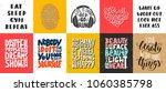 set of vector motivational and... | Shutterstock .eps vector #1060385798