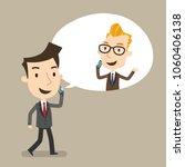 businessman walking and talking ... | Shutterstock .eps vector #1060406138