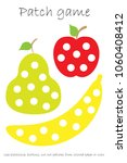 education patch game fruit for... | Shutterstock .eps vector #1060408412