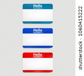 set of red and blue hello name... | Shutterstock .eps vector #1060415222
