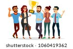 business people attainment... | Shutterstock .eps vector #1060419362
