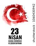 23 nisan cumhuriyet bayrami.... | Shutterstock .eps vector #1060430942