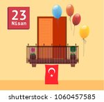 april 23  national sovereignty... | Shutterstock .eps vector #1060457585